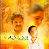 Ganesh Boy Wonder