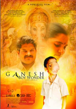 Ganesh-poster