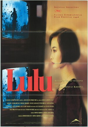 lulu-poster